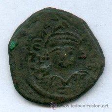 Monedas Imperio Bizantino: ENORME MONEDA BIZANTINA. Lote 26282882