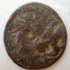 Monedas Imperio Bizantino: MONEDA BIZANTINA A CATALOGAR VER FOTOS. Lote 20352916