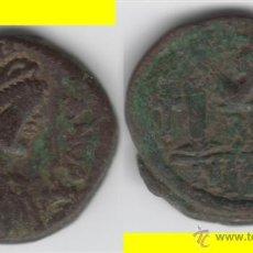Monedas Imperio Bizantino: BIZANCIO : FOLLIS JUSTINIANO I ---- 527-567 D.C.. Lote 44704589
