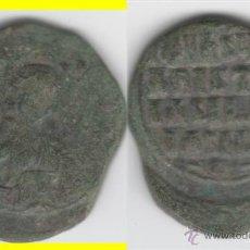 Monedas Imperio Bizantino: BIZANCIO: CONSTANTINO VIII - CONSTANTINOPLA --- FOLLIS. Lote 46322062