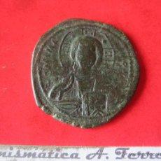 Monedas Imperio Bizantino: I. BIZANTINO. FOLLIS DE ROMANO III. #MN. Lote 49163993