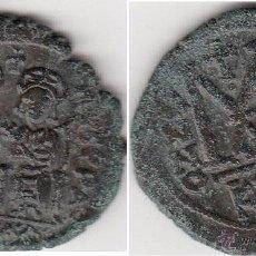 Monedas Imperio Bizantino: BIZANCIO: JUSTINO II - CYZICO --- FOLLIS. Lote 46321967