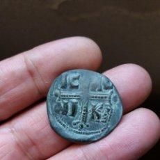 Monedas Imperio Bizantino: CHIRRAPA BIZANTINA. Lote 97681667