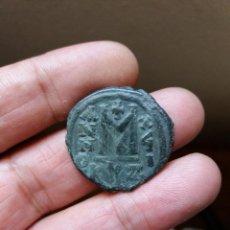 Monedas Imperio Bizantino: CHIRRAPA BIZANTINA. Lote 97681775