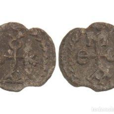 Monedas Imperio Bizantino: MONEDAS BIZANTINAS, SELLO EN PLOMO., SIGLOS VII A XII.. Lote 102914910