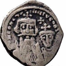 Monedas Imperio Bizantino: BIZANCIO, IMPERIO DE. CONSTANTE II Y CONSTANTINO POGONATAS. MILIARENSE MBC+ PLATA. Lote 102978275