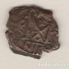 Monedas Imperio Bizantino: JUSTINIANO II- FOLLIS-NICEA- 565/578. Lote 103790775