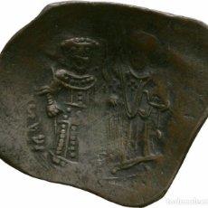Monedas Imperio Bizantino: IMPERIO BIZANTINO! MANUEL I. 1143- 1180! CONSTANTINOPLA! TRACHY EBC-/MBC+. Lote 103993475