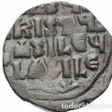 Monedas Imperio Bizantino: IMPERIO BIZANTINO! ANONIMO! EBC- FOLLIS! AÑO 1020-1028!. Lote 105620775