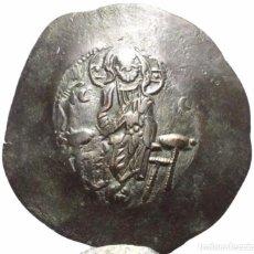 Monedas Imperio Bizantino: IMPERIO BIZANTINO! JUAN II COMNENO 1118-1143. VELLON! EBC CONSTANTINOPLA!. Lote 105622435