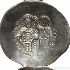 Monedas Imperio Bizantino: IMPERIO BIZANTINO! JUAN II COMNENO 1118-1143. VELLON! EBC+ CONSTANTINOPLA!. Lote 105624247