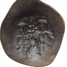 Monedas Imperio Bizantino: IMPERIO BIZANTINO! JUAN III DUCAS VATATZÉS (1222 - 1254 DC). VELLON! EBC TESALÓNICA (THESSALONICA). Lote 105625119