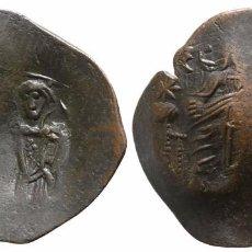 Monedas Imperio Bizantino: IMPERIO BIZANTINO! TRACHY! MBC+ 1,99 G / 24 MM. Lote 182857663