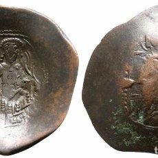 Monedas Imperio Bizantino: IMPERIO BIZANTINO! TRACHY 3,07 G / 27 MM MBC+. Lote 108028111