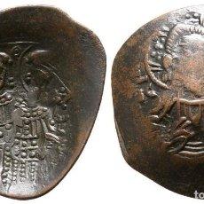 Monedas Imperio Bizantino: IMPERIO BIZANTINO! MANUEL I. 1143- 1180!! TRACHY EBC-/MBC+ 2,24 G / 22 MM. Lote 109215551