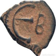 Monedas Imperio Bizantino: IMPERIO BIZANTINO! JUSTINO II (565 - 578)! AE PENTANUMMI (5 NUMMI). 2.5G MBC+ ANTIOQUIA. Lote 112804959