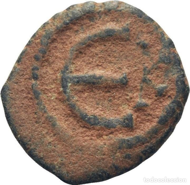Monedas Imperio Bizantino: IMPERIO BIZANTINO! JUSTINO II (565 - 578)! AE PENTANUMMI (5 NUMMI). 1.4g MBC - Foto 2 - 114047799