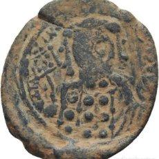 Monedas Imperio Bizantino: IMPERIO BIZANTINO! MIGUEL VII DUCAS 1071-1078! FOLLIS!! MBC 6,3G . Lote 114668971