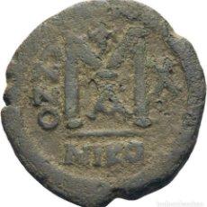 Monedas Imperio Bizantino: IMPERIO BIZANTINO! JUSTINO II Y SOFIA (565 - 578)! FOLLIS (BRONCE). NICOMEDIA 10,6G BC+. Lote 114670455