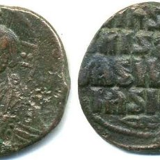 Monedas Imperio Bizantino: BASILIO II Y CONSTANTINO VIII, 1020-1030 FOLIS 11,6 G.. Lote 116839579