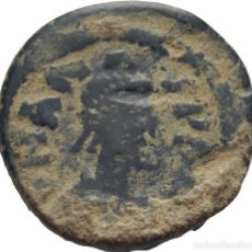 Monedas Imperio Bizantino: IMPERIO BIZANTINO! ANASTASIO (491-518)! PENTANUMMI! MBC-. Lote 118098603