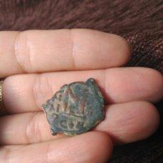 Monedas Imperio Bizantino: MONEDA BIZANTINA A CATALOGAR. Lote 137827693