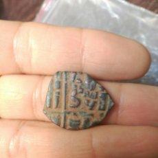 Monedas Imperio Bizantino: MONEDA BIZANTINA A CATALOGAR. Lote 137828426