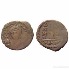 Monedas Imperio Bizantino: RARA MONEDA ROMANA GRIEGA BIZANTINA A IDENTIFICAR REF 753. Lote 146134798