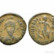 Monedas Imperio Bizantino: RARA MONEDA ROMANA GRIEGA BIZANTINA A IDENTIFICAR REF 753. Lote 146139058