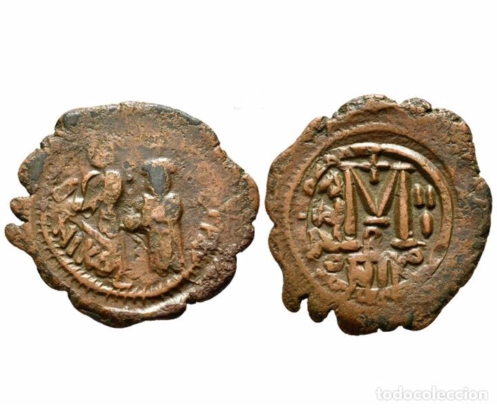 RARA MONEDA ROMANA GRIEGA BIZANTINA REF 742 (Numismática - Periodo Antiguo - Imperio Bizantino)