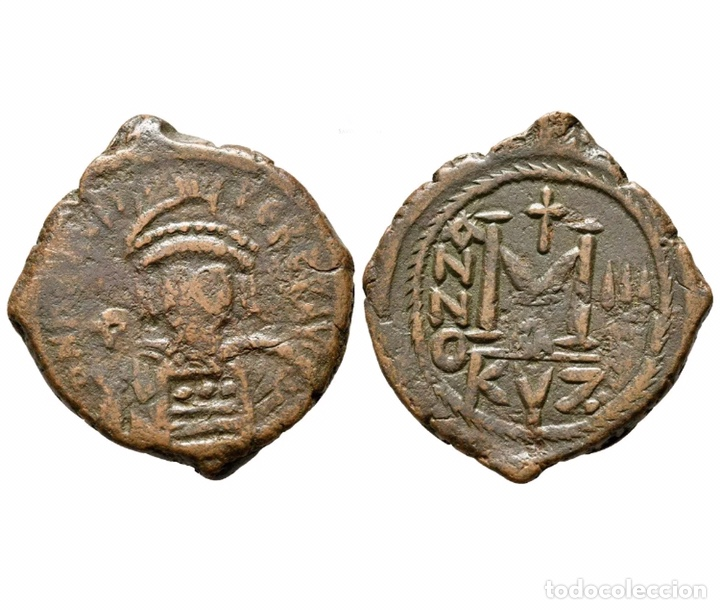 RARA MONEDA ROMANA GRIEGA BIZANTINA REF 4226 (Numismática - Periodo Antiguo - Imperio Bizantino)