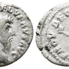 Monedas Imperio Bizantino: *** BONITO *** DENARIO DE LUCIO VERO 161-169 D.C. Lote 147917082
