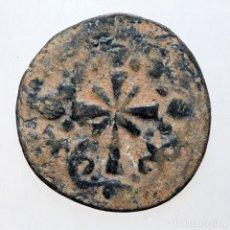 Monedas Imperio Bizantino: MONEDA BIZANTINA NICEPHORUS III, CLASE I ANÓNIMOS FOLLIS. . Lote 151462790
