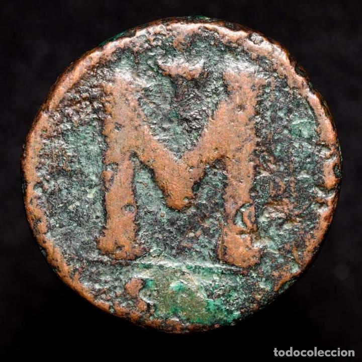 Monedas Imperio Bizantino: Imperio Bizantino, bronce a clasificar. - Foto 2 - 152193064