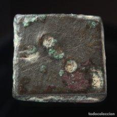 Monedas Imperio Bizantino: PONDERAL BIZANTINO - 10X11 MM / 3,97 GR.. Lote 144376222