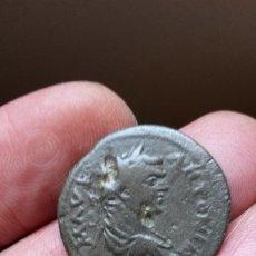Monedas Imperio Bizantino: CHIRRAPA. Lote 177799645