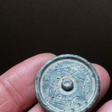 Monedas Imperio Bizantino: PONDERAL . Lote 178114492