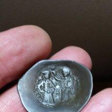 Monedas Imperio Bizantino: CHIRRAPA. Lote 178114524