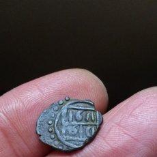 Monedas Imperio Bizantino: CHIRRAPA. Lote 178114557