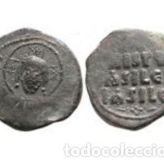 Monedas Imperio Bizantino: ANÓNIMO. FOLLIS. JESU CRISTO.8,81 G / 25 MM. MBC+. Lote 178312842