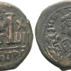 Monedas Imperio Bizantino: MAURICIO TIBERIO (582-602). FOLLIS, ANTIOQUIA, AÑO 17 = 598-599. 11.23G 27 MM. SEAR 533. EBC-. Lote 178383251