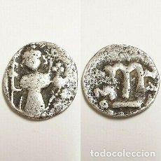 Monedas Imperio Bizantino: MONEDA BIZANTINA PLATA. CONSTANS II. MUY RARA. Lote 186134140