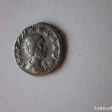 Monedas Imperio Bizantino: DENARIO DE JULIA MAESA. PUDICITIA. PLATA.. Lote 186349435
