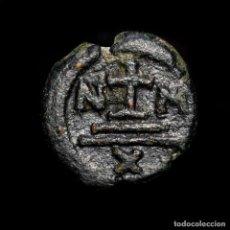 Monedas Imperio Bizantino: IMPERIO BIZANTINO MAURICIO TIBERIO, 582-602 DC DECANUMMIUM CARTAGO. Lote 186440705