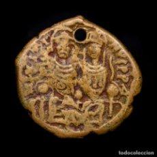 Monedas Imperio Bizantino: JUSTINO II, CON SOFIA 565-578 Æ MEDIO FOLLIS THEOUPOLIS (ANTIOQUIA). Lote 186523552