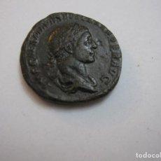 Monedas Imperio Bizantino: SESTERCIO SEXTERCIO ALEJANDRO SEVERO. Lote 188416211