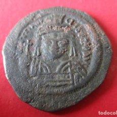 Monedas Imperio Bizantino: IMPERIO BIZANTINO. 40 NUMIS DE MAURICIO TIBERIO. 582/602. #MN. Lote 189074243