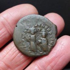 Monedas Imperio Bizantino: CHIRRAPA. Lote 191472387