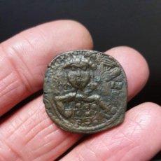 Monete Impero Bizantino: CHIRRAPA. Lote 191472498