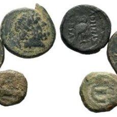 Monedas Imperio Bizantino: LOTE DE 5 MONEDAS ANTIGUAS. ESCASAS. Lote 192648107